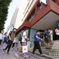 A newly established COVID-19 vaccination site in Tokyo's Shibuya Ward on Friday | KYODO