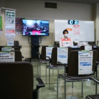 A vaccination center for younger people in Tokyo's Shibuya district on Friday | RYUSEI TAKAHASHI