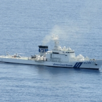 Japan Coast Guard tests tech to automatically track suspicious ships