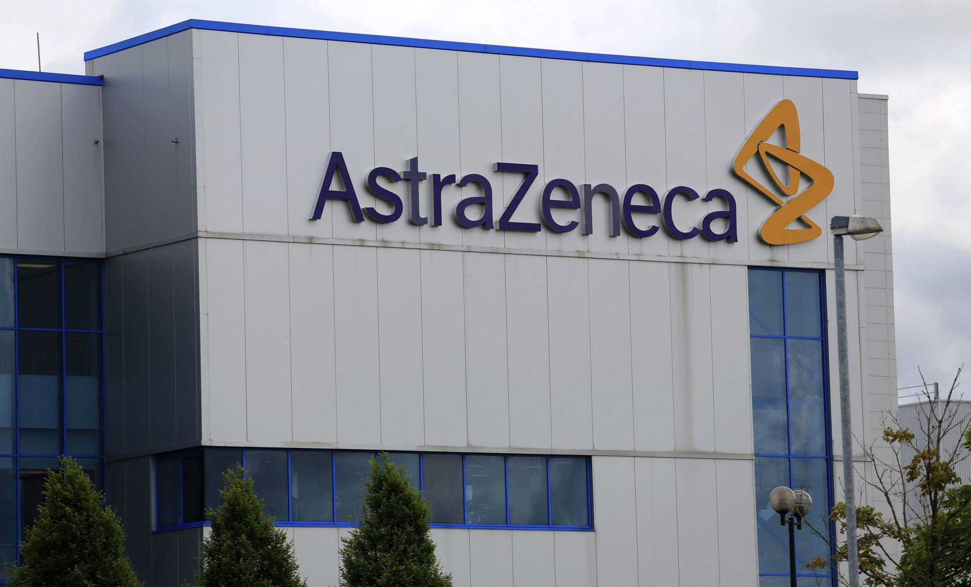 The most interesting of the COVID-19 mAbs could be AstraZeneca's AZD7442, which just reported some impressive late-stage trial results. | BLOOMBERG