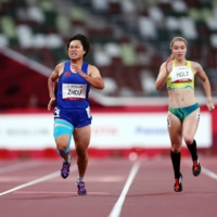 In pictures: Day 5 of the 2020 Tokyo Paralympics