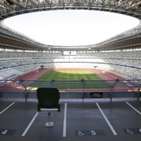 National Stadium designed with input from people with disabilities