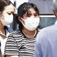 Couple arrested after missing Tokyo teenage girl found dead