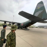 Japan formally withdraws SDF from Afghanistan evacuation mission