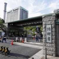 The Defense Ministry's ¥5.4 trillion request — much of which is intended to counter China's growing military presence near Japan — would exceed fiscal 2021's record initial budget, rising for the tenth consecutive year. | KYODO