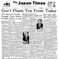 1971   THE JAPAN TIMES