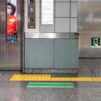Installing barrier-free features in existing train stations has often proved to be a costly endeavor, spurring developers to place them in remote areas to preserve the regular flow of pedestrian traffic and reduce expenses. | AFP-JIJI