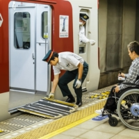 Less than half of all train stations in Japan cannot be modified to include barrier-free features, and many also have few staff to help disabled individuals with boarding and disembarking. | GETTY IMAGES