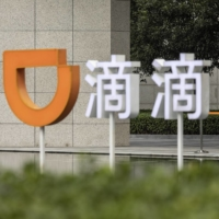 A crash in the value of Didi's shares shortly after the firm went public came as the Chinese government announced in early July that it would tighten oversight of companies listed overseas.   BLOOMBERG