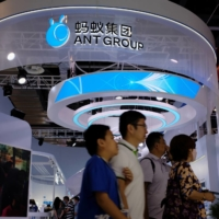 The suspension of Chinese fintech giant Ant Group from markets in Shanghai and Hong Kong last November caused concern among Wall Street investors.   REUTERS