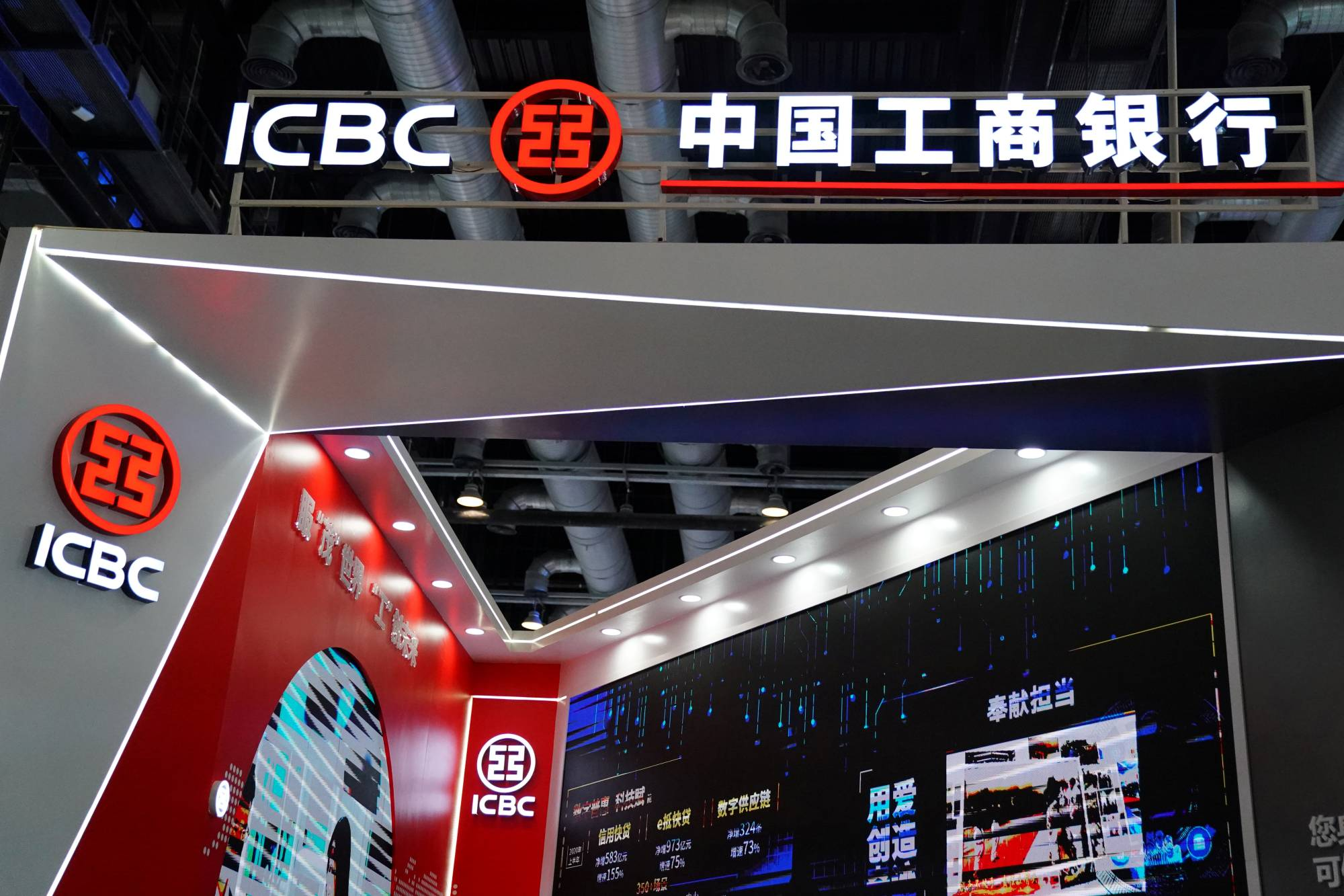 In May, Industrial and Commercial Bank of China set up a wealth management firm jointly with Goldman Sachs.   REUTERS