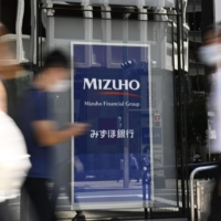 Mizuho to review procedures for restoring banking system after glitches