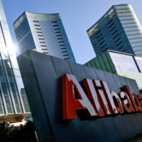 The central coastal area of Zhejiang is home to Alibaba Group Holding Ltd. and Zhejiang Geely Holding Group Co., among others. | REUTERS