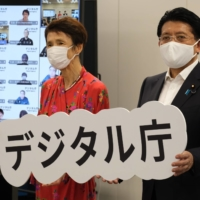 Japan launches Digital Agency to push ahead with long-overdue reforms