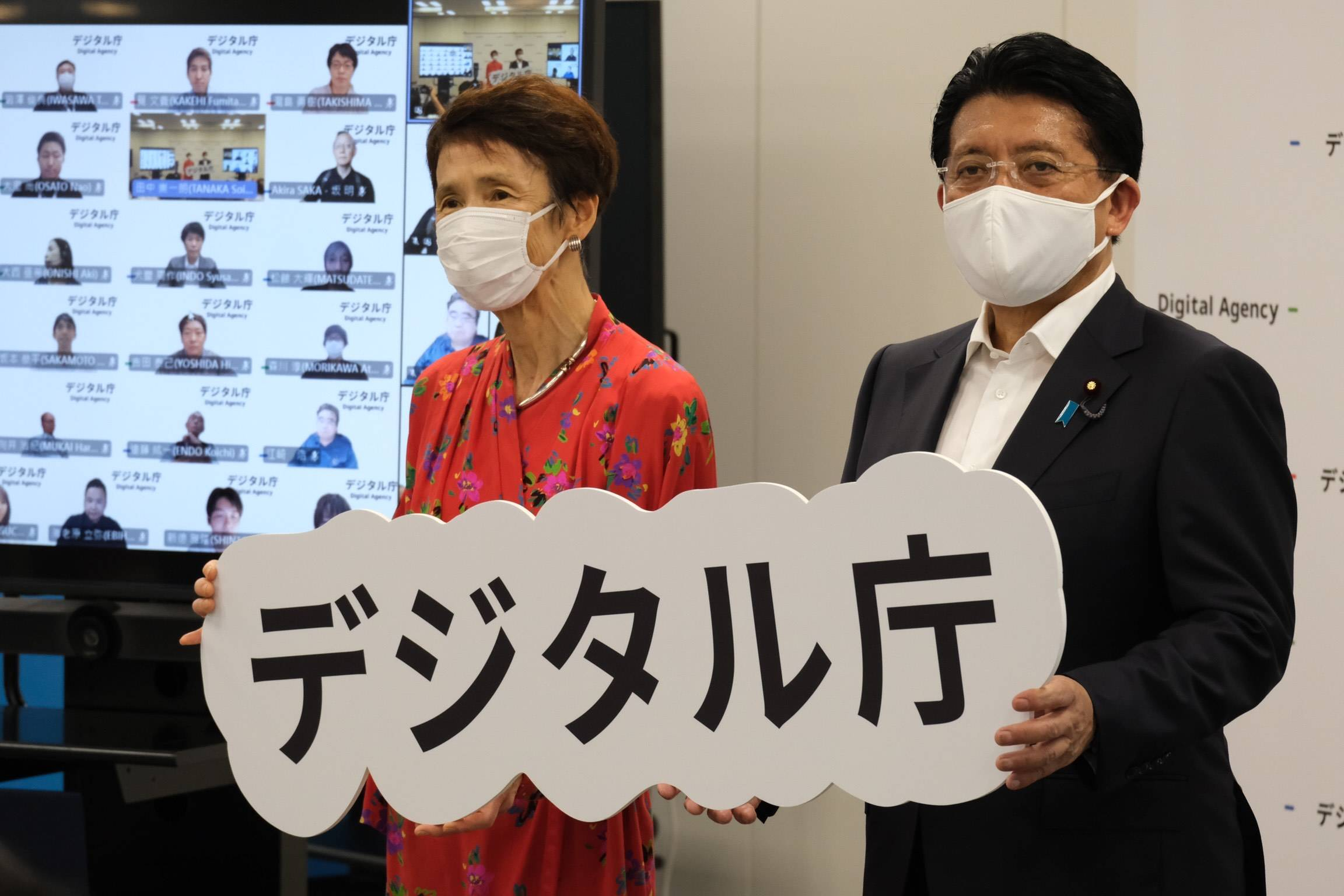 Digital minister Takuya Hirai (right) and Yoko Ishikura, who was appointed chief officer of the Digital Agency, during the organization's launch ceremony in Tokyo on Wednesday   KAZUAKI NAGATA