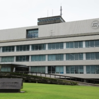 The Toyota Motor Corp. headquarters in Toyota, Aichi Prefecture | BLOOMBERG