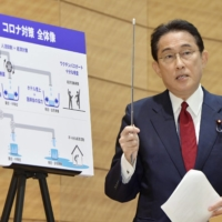 LDP leadership fight intensifies as Suga rival outlines COVID-19 plans
