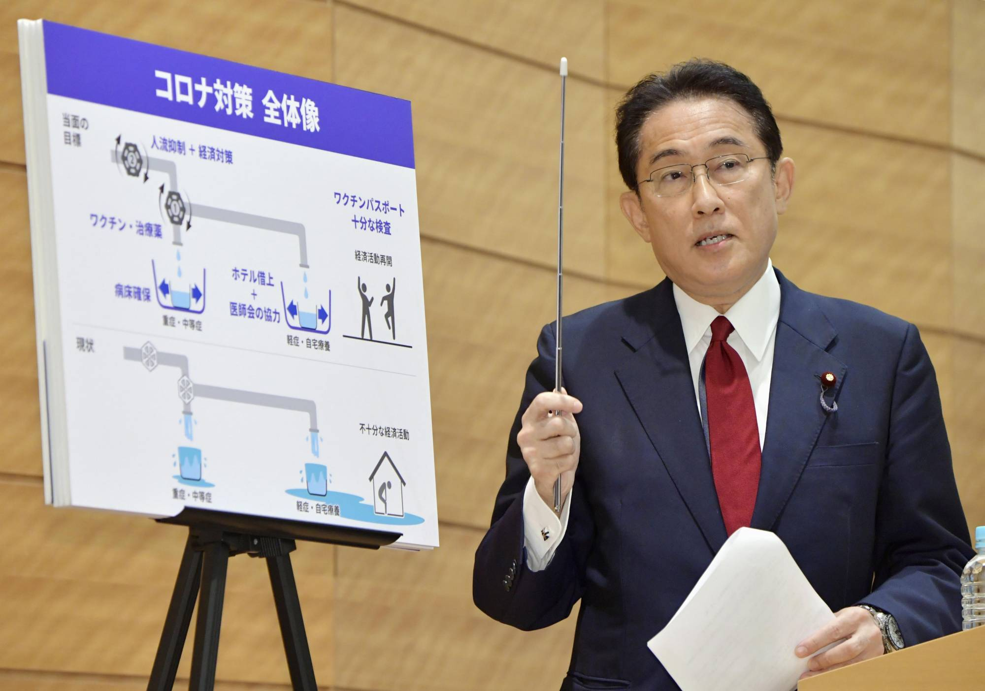 Former Foreign Minister Fumio Kishida speaks during a news conference to unveil his policy platform for the Liberal Democratic Party's presidential race on Thursday in Tokyo. | KYODO