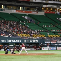 Kodai Senga pitches Hawks past Eagles in front of vaccinated fans