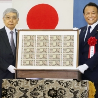 BOJ gets hip to social media with tweet on new ¥10,000 note