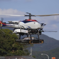 A Japan Airlines drone delivers a cargo during a test flight among Nagasaki Prefecture's Goto Islands in November 2020. | JAPAN AIRLINES CO. / VIA KYODO