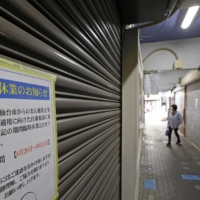 Many restaurants and bars are closed in a commercial area of Sendai in August. The pandemic is the final nail in the coffin for many businesses already struggling to find successors to continue operations. | KYODO