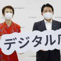 Japan's new digital chief called out for image copyright gaffe