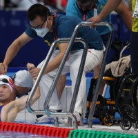 In pictures: Day 10 of the 2020 Tokyo Paralympics