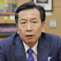The Liberal Democratic Party, headed by Suga, 'is not qualified to run the government,' Yukio Edano, leader of the Constitutional Democratic Party of Japan, told reporters Friday.   KYODO