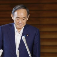 Prime Minister Yoshihide Suga announces Friday that he will not seek re-election in the Liberal Democratic Party's leadership race. | KYODO