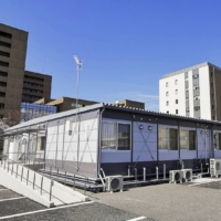 Japan's local governments rush to set up temporary COVID-19 treatment sites