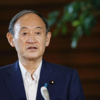 Prime Minister Yoshihide Suga announces his decision not to seek another term as Liberal Democratic Party leader, at the Prime Minister's Office on Friday. | KYODO