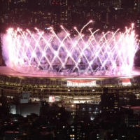 Fireworks light up the sky above the National Stadium during the closing ceremony. | AFP-JIJI
