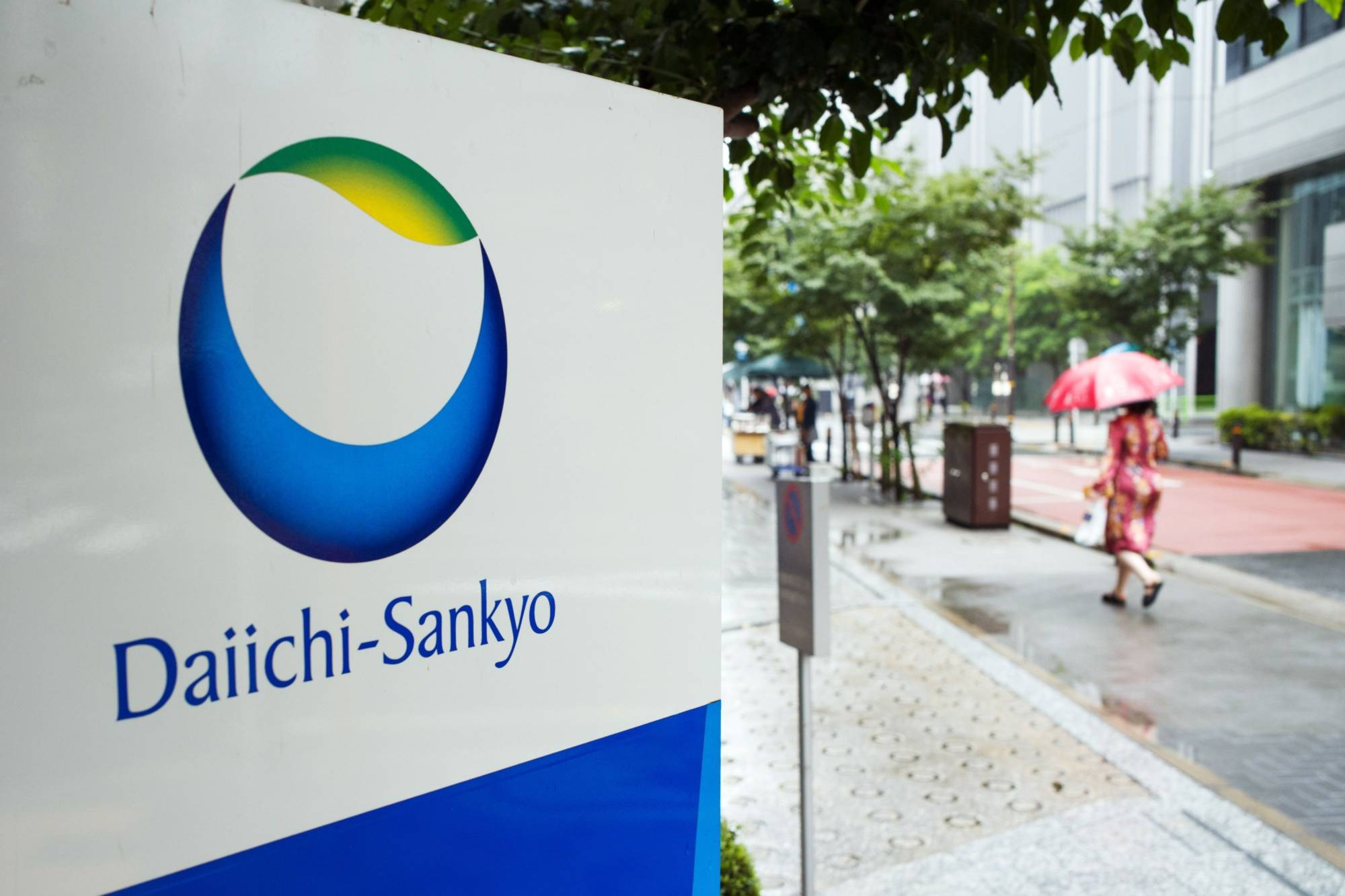 Daiichi Sankyo Co.'s COVID-19 vaccine could be used mainly as a booster starting next year, the company says. | BLOOMBERG