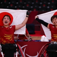 In pictures: Day 12 of the 2020 Tokyo Paralympics