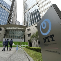 Suga's exit adds ¥1.3 trillion to value of Japan's vilified telecom firms