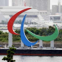 Paralympic symbol removed from Tokyo Bay morning after Games' end