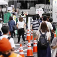 A large vaccination center run by the Self-Defense Forces in Tokyo has started taking preferential bookings from young people.   KYODO