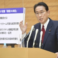 Fumio Kishida, a former foreign minister, has pledged an economic package totaling tens of trillions of yen to contain the coronavirus as he prepares for the Liberal Democratic Party presidential election.   KYODO