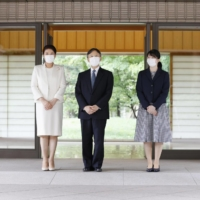 Emperor Naruhito begins move to palace two years after ascension
