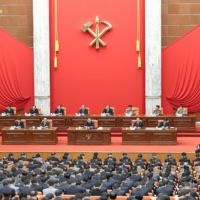 North Korea elevates key player in country's missile program to ruling party's powerful presidium