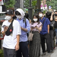 People line up outside a walk-in COVID-19 vaccination site in Tokyo's Shibuya area on Aug. 28.  | KYODO