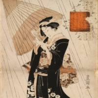 The first chapter in a long tale of Japanese romance