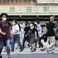COVID-19 tracker: New cases in Tokyo plunge by 1,280 from a week earlier