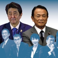 The puppeteers pulling the strings of the LDP leadership race