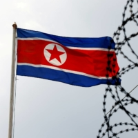 Japan, U.S. and South Korea to hold talks in Tokyo on North Korea