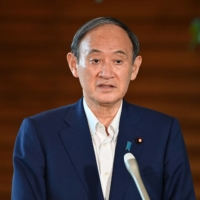 Japan looks to convene Diet session on Oct. 4 to choose new prime minister