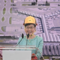 Hong Kong Chief Executive Carrie Lam speaks at a ceremony on Tuesday.  | AFP-JIJI