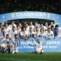 Japan last hosted the FIFA Club World Cup in 2016, when Real Madrid beat Kashima Antlers in the final at International Stadium Yokohama. | REUTERS