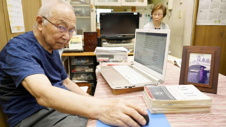 Father of Japanese 9/11 victim to publish translation of U.S. report